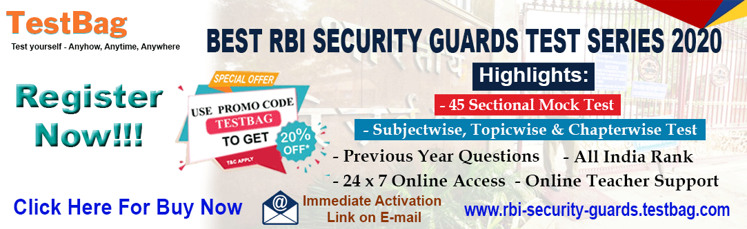 RBI Security Guards